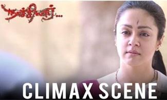 Naachiyaar – Climax Scene | Jyothika, G. V. Prakash Kumar, Ivana