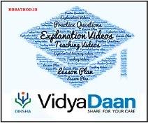 VidyaDaan 2.0
