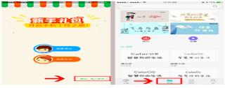 Cara Ganti Font OPPO A1K Dengan Mudah dan Cepat