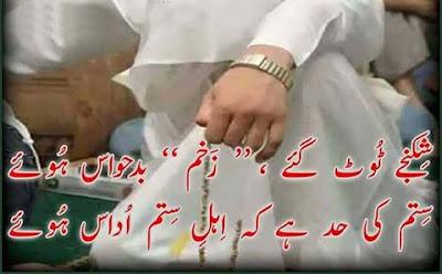 Best whatsapp status,