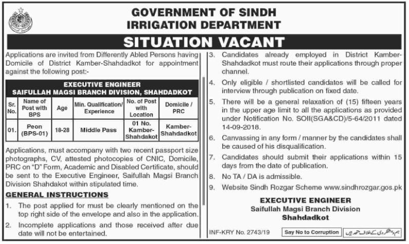 Irrigation Department in Shahdadkot Jobs 2019 - Sindh Jobs