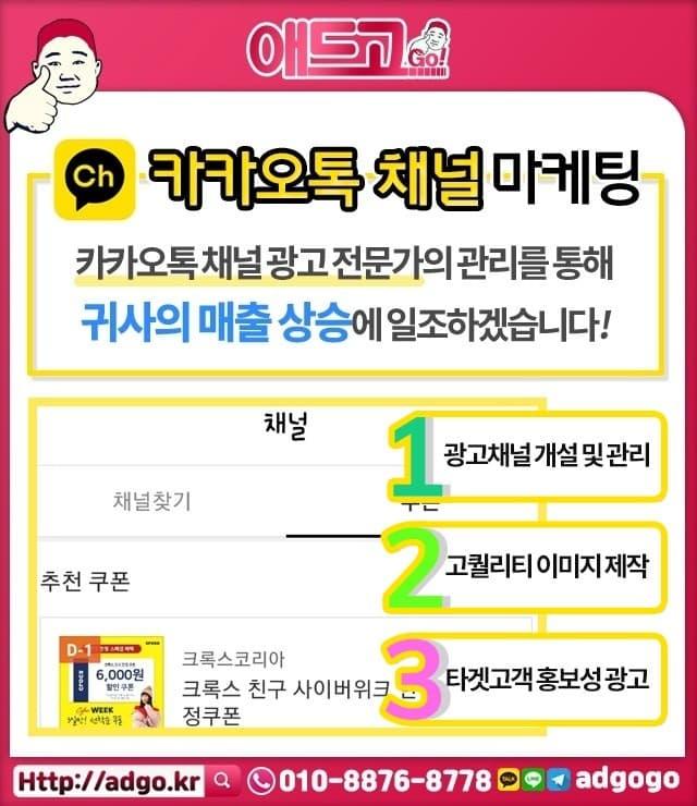 서울중구숨방문판매