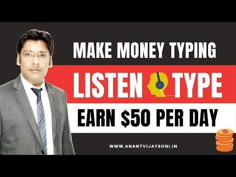Make Money Online by Typing What You Hear Transcription Home Jobs