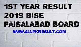 F.Sc 1st year result 2019 Faisalabad Board
