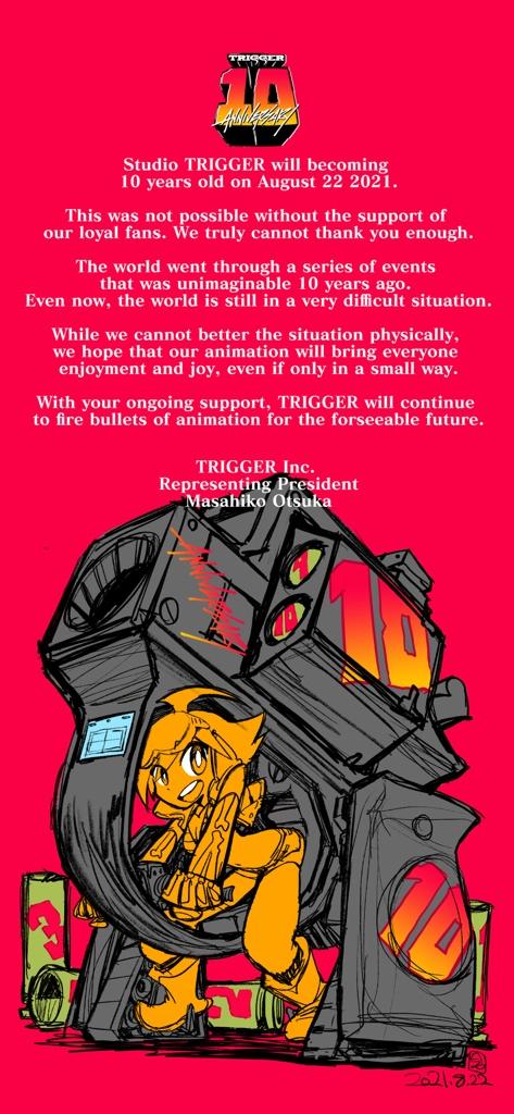 Estudios TRIGGER celebran su décimo aniversario