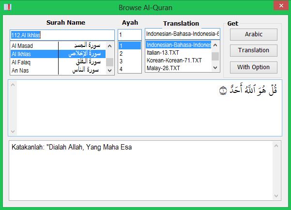 Add On Al Quran Di Word
