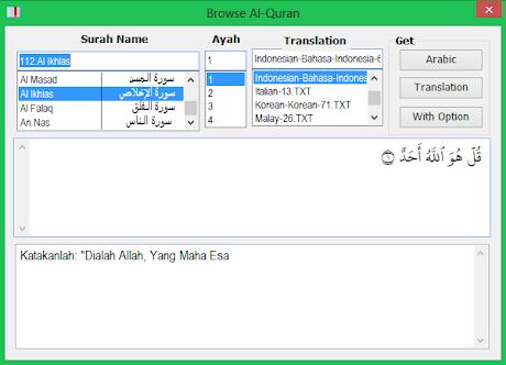 Browse Al-Quran