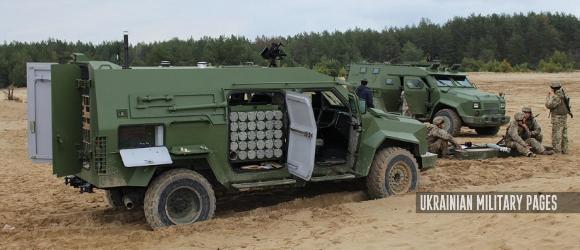 UKR-MMC - Ukrainian Military Pages