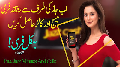 How to Get Jazz Cash Free Minutes & SMS