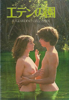 Eden no sono (1980)
