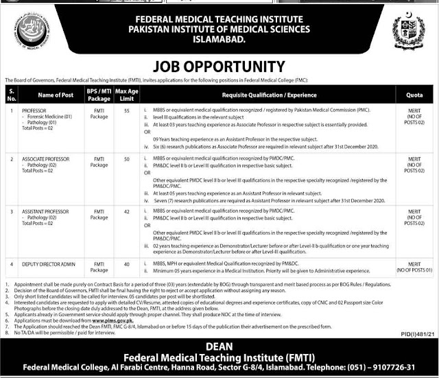Federal Medical College FMC, Federal Medical Teaching Institute FMTI, Pakistan Institute of Medical Sciences PIMS, Government of the Pakistan Jobs 2021