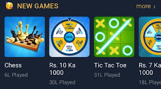 Paytm first new game