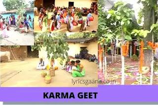 Karma Geet करमा  गीत