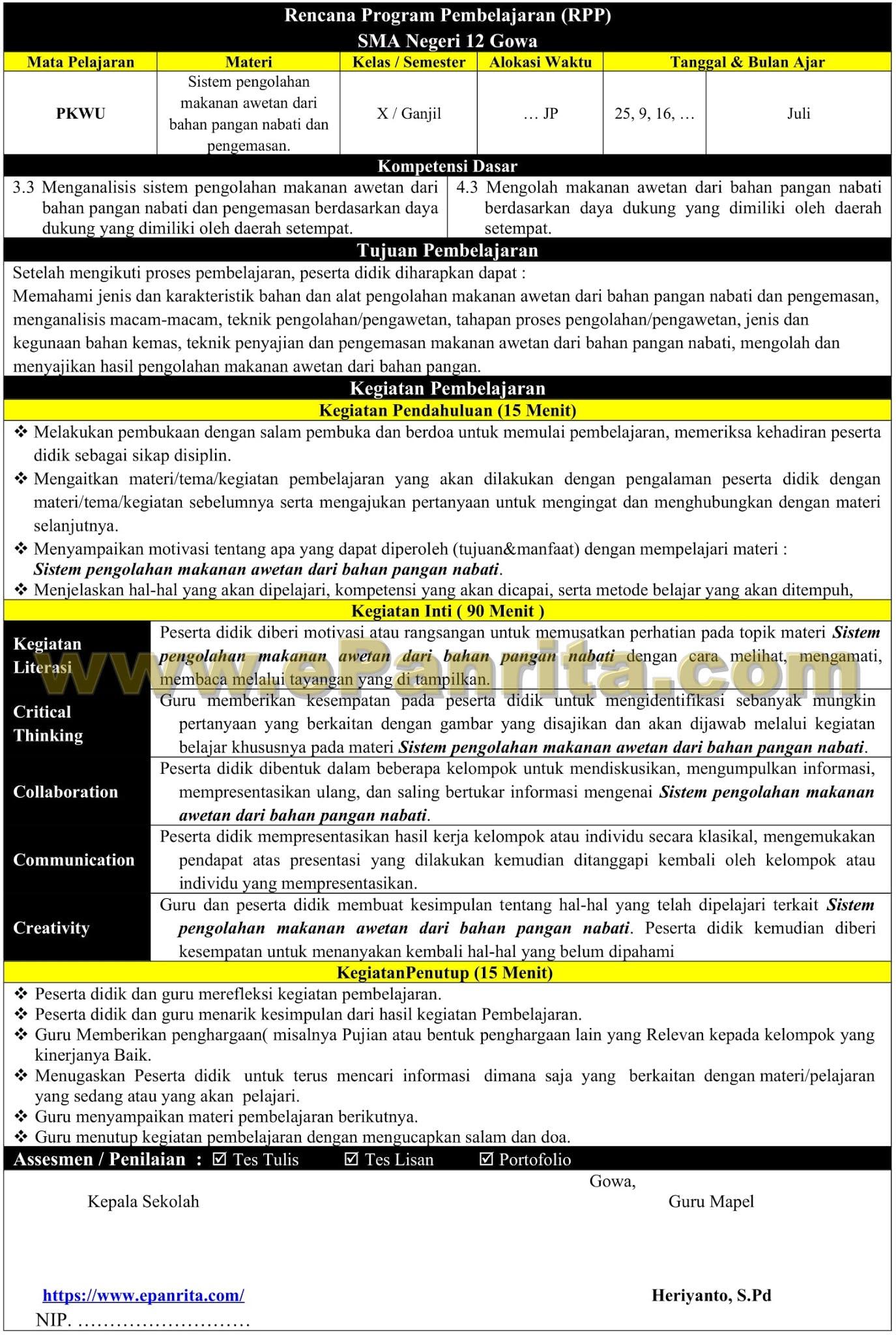 RPP 1 Halaman Prakarya Aspek Pengolahan (Sistem pengolahan makanan awetan dari bahan pangan nabati)