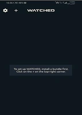تطبيقWATCHED
