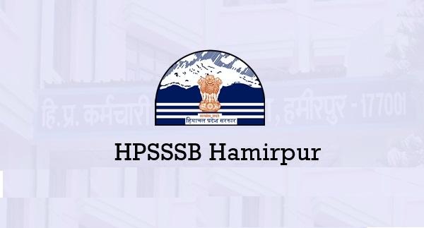 HPSSB Hamirpur Logo