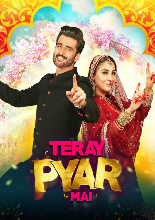 Teray Pyar Mai 2020 WEB-DL 250Mb Urdu 480p
