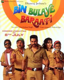 Bin Bulaye Baraati (2011) Bollywood movie mp3 song free download