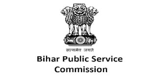 BPSC 60 to 62 CCE Admit Card 2020 Download BPSC Interview Schedule,bpsc interview schedule,65th bpsc notification in hindi