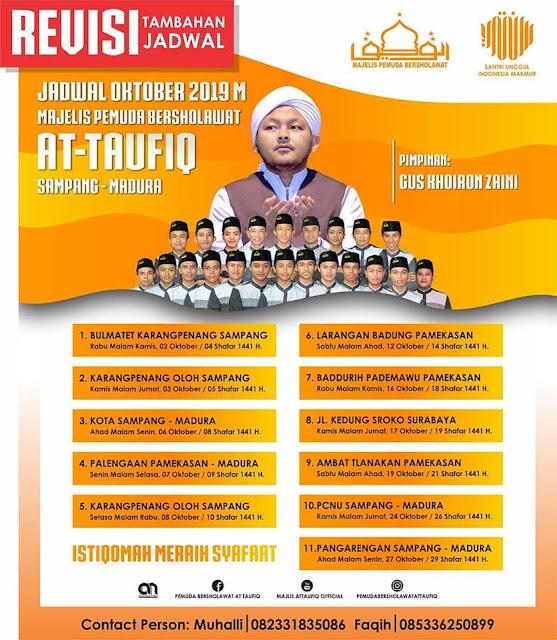Jadwal At-Taufiq Pemuda Bersholawat Bulan Oktober 2019