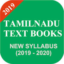 TERM3 NEW SYLLABUS TEXTBOOKS DOWNLOAD