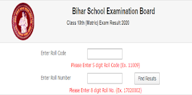 Bihar Board 10th Result 2020 Declared Now at resultbseb.online