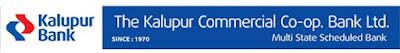 The Kalupur Co-Operative Bank Recruitment  2021 | www.kalupurbank.com