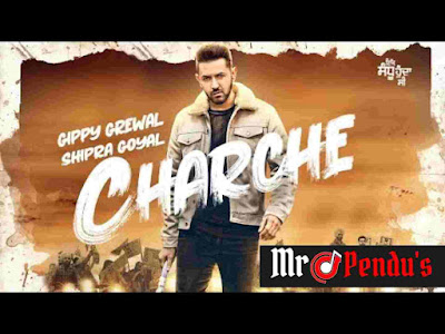 Charche (Ik Sandhu Hunda Si) Gippy Grewal mp3 download