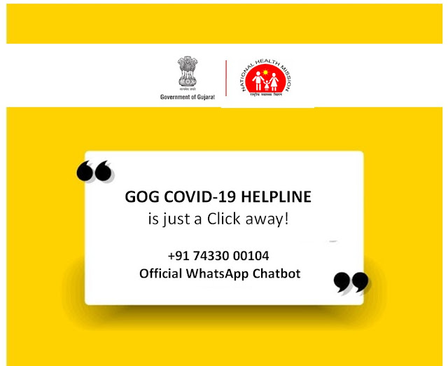Covid - 19 Helpline Number for Gujarat (Available on Whatsapp)