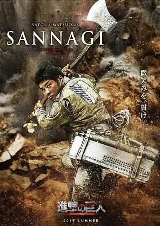 sannagi live action attack on titan