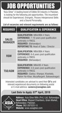 Jobs in Asia Ghee Mills Pvt Ltd 2019
