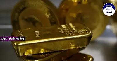 """انخفضت أسعار الذهب اليوم الجمعة، إذ عززت بيانات اقتصادية قوية من الصين الآمال في تعاف سريع، بيد أن المعدن بصدد الارتفاع ما يزيد عن 1% في الأسبوع مع انخفاض الدولار وعوائد الخزانة الأميركية.  ونزل الذهب في المعاملات الفورية 0.4 بالمئة إلى 1748.81 دولار للأونصة، بحلول الساعة 06:55 بتوقيت غرينتش، بعد أن بلغ أعلى مستوياته منذ أول مارس الماضي عند 1758.45 دولار للأونصة أمس الخميس.  في حين نزلت العقود الأميركية الآجلة للذهب 0.5 بالمئة إلى 1748.70 دولار للأونصة.  وقال رافيندرا راو نائب الرئيس المعني بالسلع الأولية لدى شركة """"كوتاك"""" للأوراق المالية: """"الذهب يواجه بعض العوامل المعاكسة بسبب التفاؤل حيال قصة التعافي نتيجة بيانات قوية آتية من الولايات المتحدة والصين"""".  لكن المعدن ربح نحو 1.2 بالمئة في الأسبوع الجاري، بعد خسائر تكبدها على مدى أسبوعين.  وتسببت بيانات اقتصادية قوية في الآونة الأخيرة، مدفوعة بتدابير تحفيز ضخمة، في فتور طلب الملاذ الآمن على الذهب.  وبالنسبة للمعادن النفيسة الأخرى، نزلت الفضة 0.8 بالمئة إلى 25.23 دولار وتراجع البلاتين 1.2 بالمئة إلى 1214.67 دولار.  وارتفع البلاديوم 0.2 بالمئة إلى 26"""