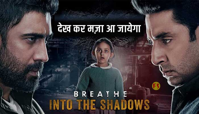 Breathe: Into The Shadows Review | Amazon Prime | Abhishek Bachchan, Amit Sadh, Nithya Menen | Hindi