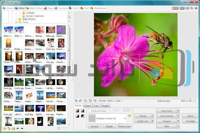 تحميل برنامج تركيب وتعديل الصور