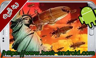 تحميل لعبة red alert 3 الاصليه للاندرويد، ريد اليرت 5،download red alert 2 for android، تحميل لعبة ريد اليرت 2 red alert كاملة + يوري برابط واحد ومباشر من ميديا فير، تنزيل لعبة red alert 2 للأندرويد، عمليات البحث ذات الصلة، لعبة المصانع، تحميل لعبة ريد اليرت 2 مضغوطة بدون نت، تحميل لعبة ريد اليرت redalert2 للاندرويد لعبة الاكشن لعبة ، لعبة يوريس للاندرويد، استراتيجيه مجانا باخر اصدار