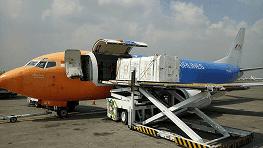 Biaya Jasa Pengiriman Barang Ke Luar Negeri Murah Bersama My Indo Cargo-Tarif Kargo Jakarta Ke Singapore