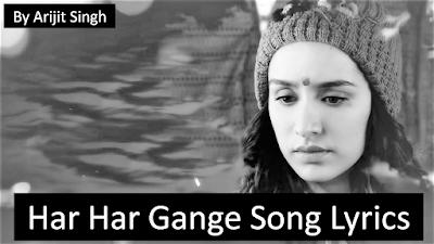har-har-gange-song-lyrics-arijit-singh-shraddha-kapoor-shahid-kapoor