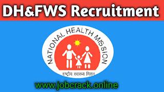 West Bengal govt job - Yoga Instructor and Assistant Jobs Under CMOH, Birbhum by jobcrack.online
