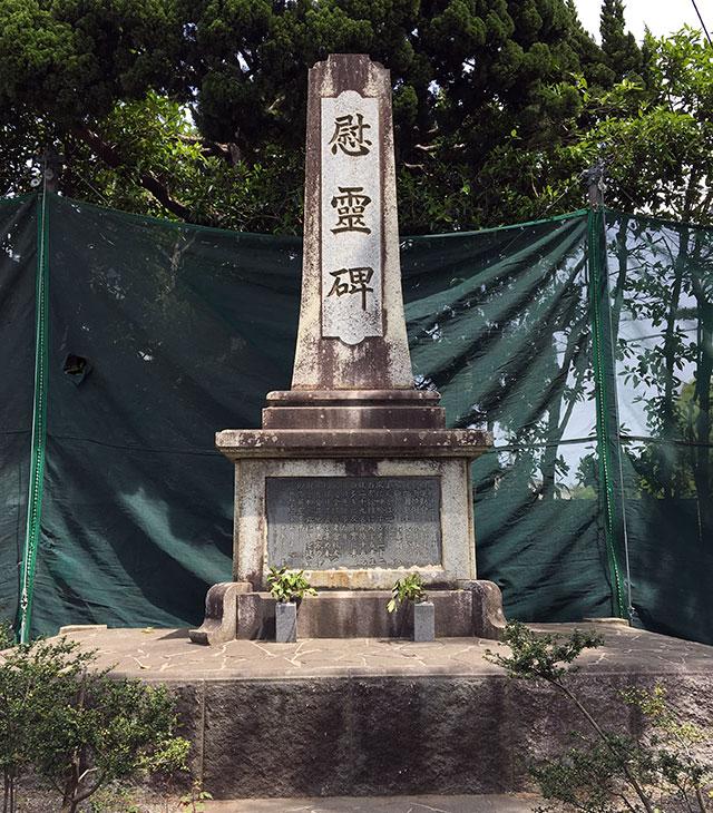 浜松北高の慰霊碑(2017年5月3日撮影)