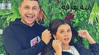 الممثلة منه عرفة تصدم المتابعين بصوره من أمام مسجد