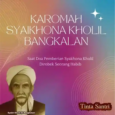 Karomah Syaikhona Kholil Bangkalan, Ketika Doa Pemberian Syaikhona Kholil Dirobek Seorang Habib
