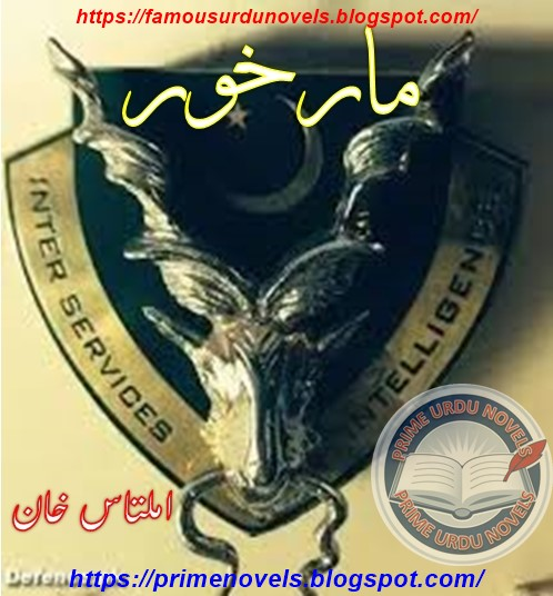 Markhor novel online reading by Amaltaas Khan Complete