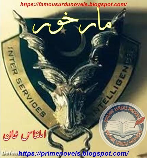Markhor novel online reading by Amaltaas Khan Complete