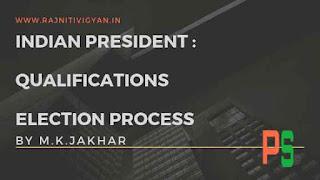 राष्ट्रपति का निर्वाचन प्रक्रिया, राष्ट्रपति का चुनाव अप्रत्यक्ष क्यों