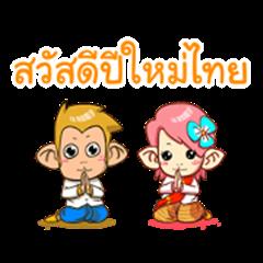 Khantong and Chaba