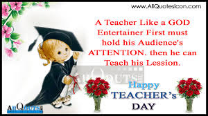 teachers day greetings in marathi