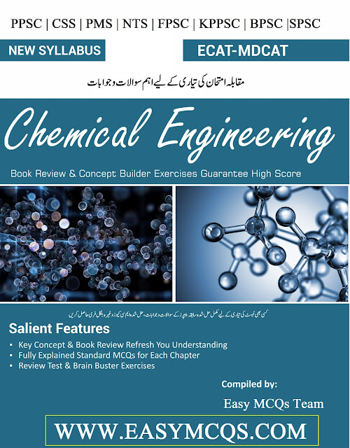 Chemical Engineering MCQs