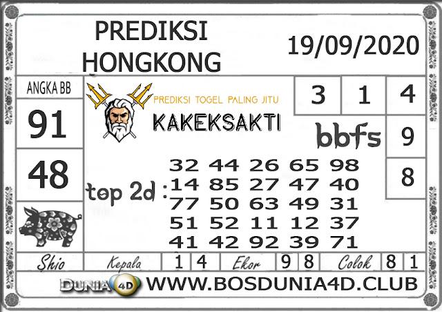 Prediksi Togel HONGKONG DUNIA4D 19 SEPTEMBER 2020