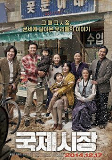 film korea sedih tentang keluarga terbaru 2017 2018