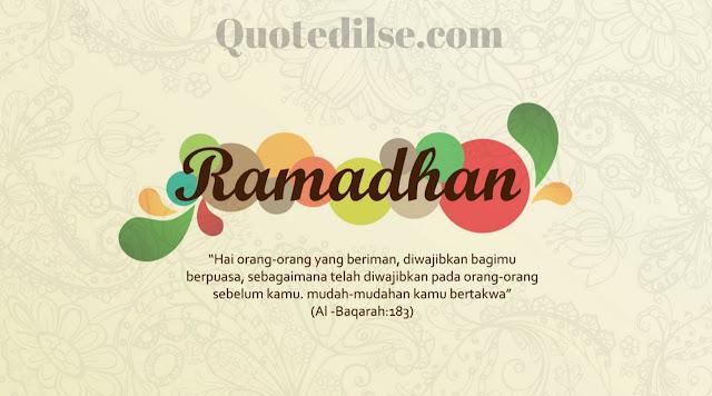 happy ramadan pic